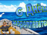 аренда элитных яхт
